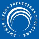 Международная молодежная научно-практическая конференция по управлению проектами